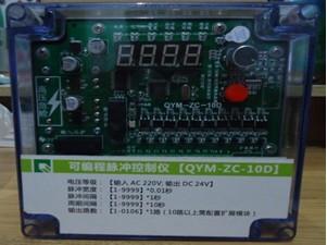 QYM-ZC-10D可编程脉冲控制仪